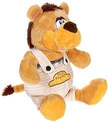 Лъвче с гащеризон - Плюшена играчка -