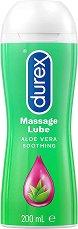 Durex Play Massage 2 in 1 Aloe Vera - четка