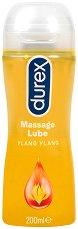 Durex Play Massage 2 in 1 Ylang Ylang - Чувствен масажен гел и лубрикант с иланг иланг - червило