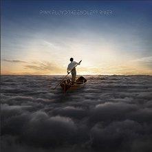 Pink Floyd - албум