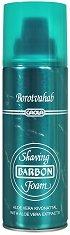 Barbon Shaving Foam - Пяна за бръснене -