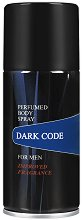 Мъжки парфюм дезодорант - Dark Code - дезодорант