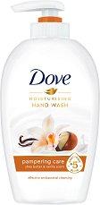 """Dove Purely Pampering Shea Butter Cream Wash - Течен крем сапун с масло от ший и аромат на ванилия от серията """"Purely Pampering"""" -"""