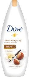 "Dove Purely Pampering Shea Butter Nourishing Shower Gel - Душ гел с масло от ший и аромат на ванилия от серията ""Purely Pampering"" - балсам"