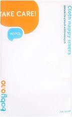 Пелени за еднократна употреба - 110 броя в пакет за бебета от 0+ месеца - продукт