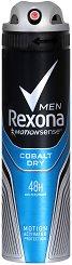 Rexona Men Cobalt Dry Anti-Perspirant - Дезодорант за мъже против изпотяване - дезодорант