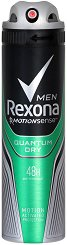 Rexona Men Quantum Dry Anti-Perspirant - дезодорант