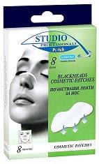 Почистващи ленти за нос - Опаковка от 8 броя - продукт