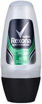 Rexona Men Quantum Dry Anti-Perspirant - душ гел