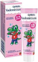 My Little Vademecum Strawberry Toothpaste - Детска паста за млечни зъби с вкус на ягода - шампоан
