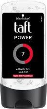 Taft Power Activity Gel - Водоустойчив гел за коса за мега силна фиксация - пяна