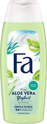 """Fa Yoghurt Aloe Vera Shower Cream - Душ крем за суха кожа с алое вера от серията """"Fa Yoghurt"""" - лосион"""