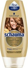 Schauma Q10 Conditioner - Балсам за обем за тънка и слаба коса - продукт
