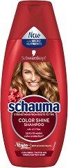 Schauma Color Shinе Shampoo - Шампоан за защита на цвета на боядисана коса - серум