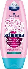 Schauma Fresh It Up! - Балсам за коса с мазни корени и сухи краища - шампоан