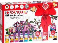 """Трансферни бои за стъкло - For You - Комплект от 10 цвята x 80 ml от серията """"Fun&fancy"""""""