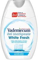 Vademecum 2 in 1 White Fresh - Избелваща течна паста за зъби -