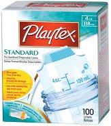 Стерилни пликчета за еднократна употреба - Standard 118 ml - Комплект от 100 броя -