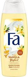 Fa Yoghurt Vanilla Honey Shower Cream - продукт