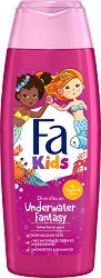 Fa Kids Mermaid Shower Gel & Shampoo - Детски душ гел и шампоан с провитамин B5 - душ гел