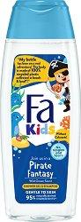 Fa Kids Pirate Shower Gel & Shampoo - Детски душ гел и шампоан в едно с провитамин B5 - душ гел