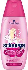 Schaumа Кids Shampoo and Conditioner - Детски шампоан и балсам за коса 2 в 1 за момичета - паста за зъби