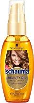 Schauma Beauty Oil - Възстановяващо олио за изтощена коса - шампоан