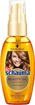 Schauma Beauty Oil - Възстановяващо олио за изтощена коса - балсам