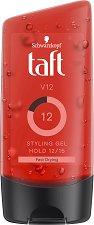 Taft Looks V12 Power Gel - Бързосъхнещ гел за коса с технология за скоростна фиксация - пяна