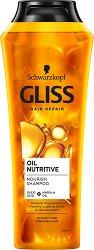 """Gliss Oil Nutritive Shampoo - Подхранващ шампоан за много суха и изтощена коса от серията """"Oil Nutritive"""" - серум"""