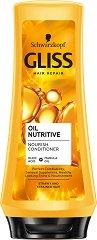 """Gliss Oil Nutritive Conditioner - Подхранващ балсам за много суха и изтощена коса от серията """"Oil Nutritive"""" - шампоан"""