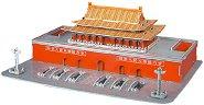 """Площад """"Тиенанмън"""", Пекин - 3D пъзел - пъзел"""