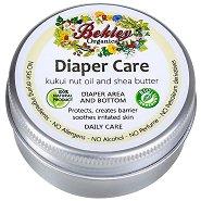 Бебешки крем против подсичане - С масла от кукуи и карите - балсам