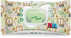 Бебешки мокри кърпички с екстракт от алое вера - Опаковка от 72 броя -
