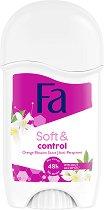 Fa Soft & Control Anti-prespirant - Стик дезодорант против изпотяване - душ гел