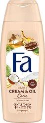 Fa Cream & Oil Shower Cream - шампоан