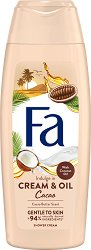Fa Cream & Oil Shower Cream - Душ крем с аромат на какао и кокос - продукт