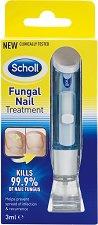 Система за премахване на гъбички по ноктите - Комплект от 5 броя пили и лечебен разтвор - сапун