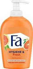 Fa Hygiene & Fresh Liquid Soap - Течен сапун с аромат на портокал - крем