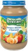 Bebelan Puree - Пюре от банани с ябълки и праскови - Бурканче от 190 g за бебета над 4 месеца - аксесоар
