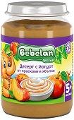 Ovko Bebelan - Десерт с йогурт, праскови и ябълки - Бурканче от 190 g за бебета над 5 месеца -