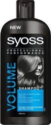 """Syoss Volume Shampoo - Шампоан за обем за фина коса от серията """"Volume"""" -"""