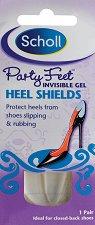 Защитни гел ленти за пети - Party Feet - Против охлузване на ахилеса -