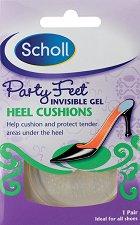 Гел подложки за пети - Party Feet -