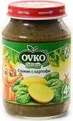Ovko - Пюре от спанак с картофи -