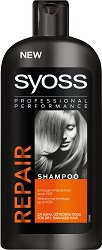 """Syoss Repair Shampoo - Шампоан за възстановяване на увредена коса от серията """"Repair"""" - спирала"""