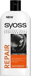 """Syoss Repair Conditioner - Балсам за възстановяване на увредена коса от серията """"Repair"""" -"""