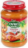 Ovko - Пюре от зеленчуци с пиле - Бурканче от 190 g за бебета над 6 месеца - пюре