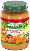 Ovko - Пюре от зеленчукова смес със сьомга - Бурканче от 190 g за бебета над 6 месеца - пюре