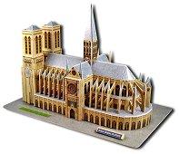 Катедралата Нотр Дам, Париж - 3D пъзел -